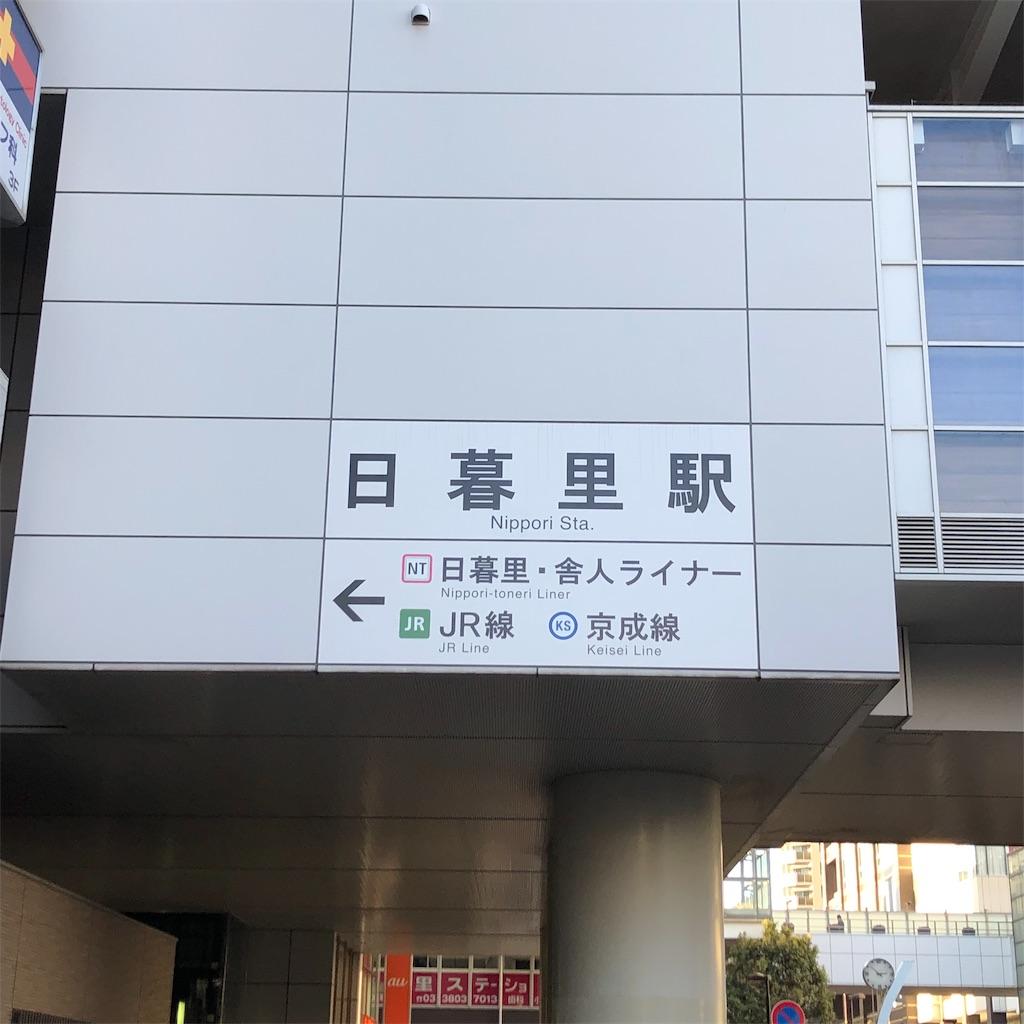 f:id:yuakuma:20190104233100j:image