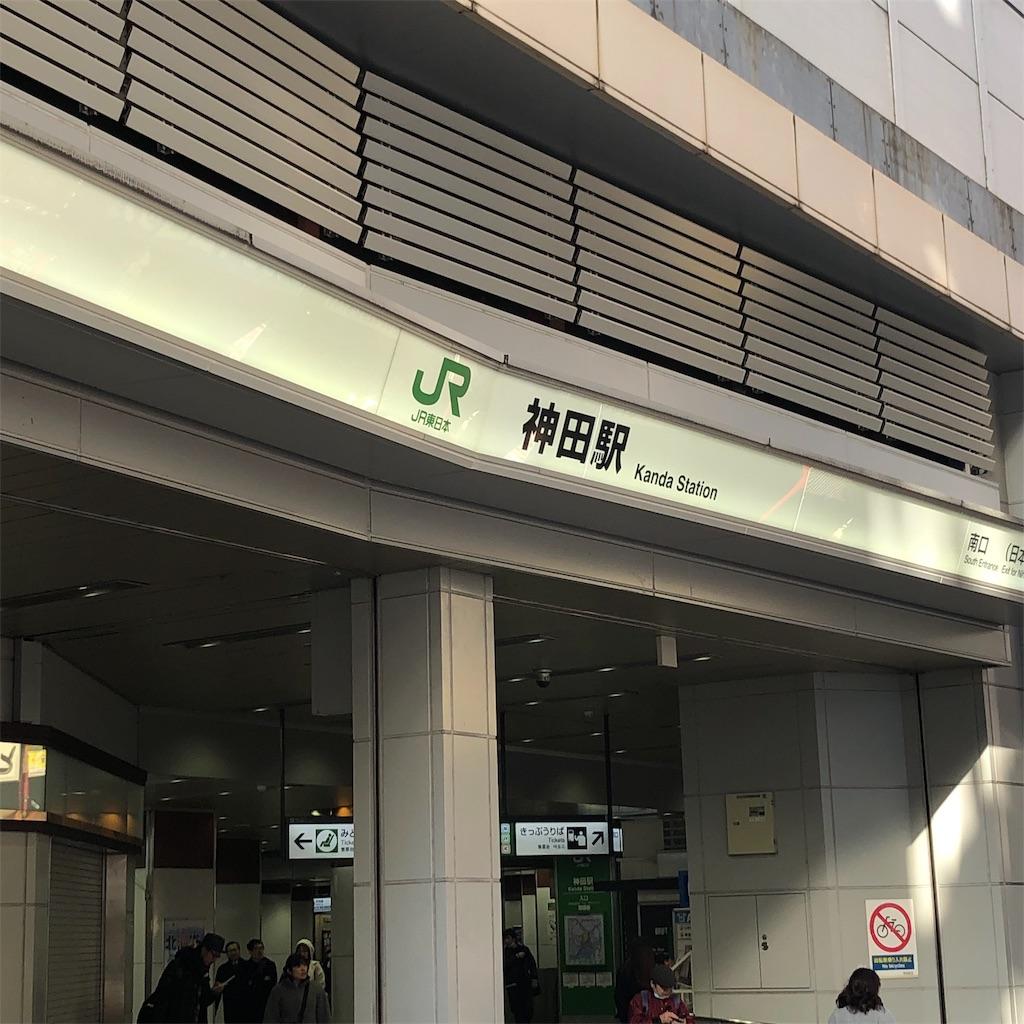 f:id:yuakuma:20190104233241j:image