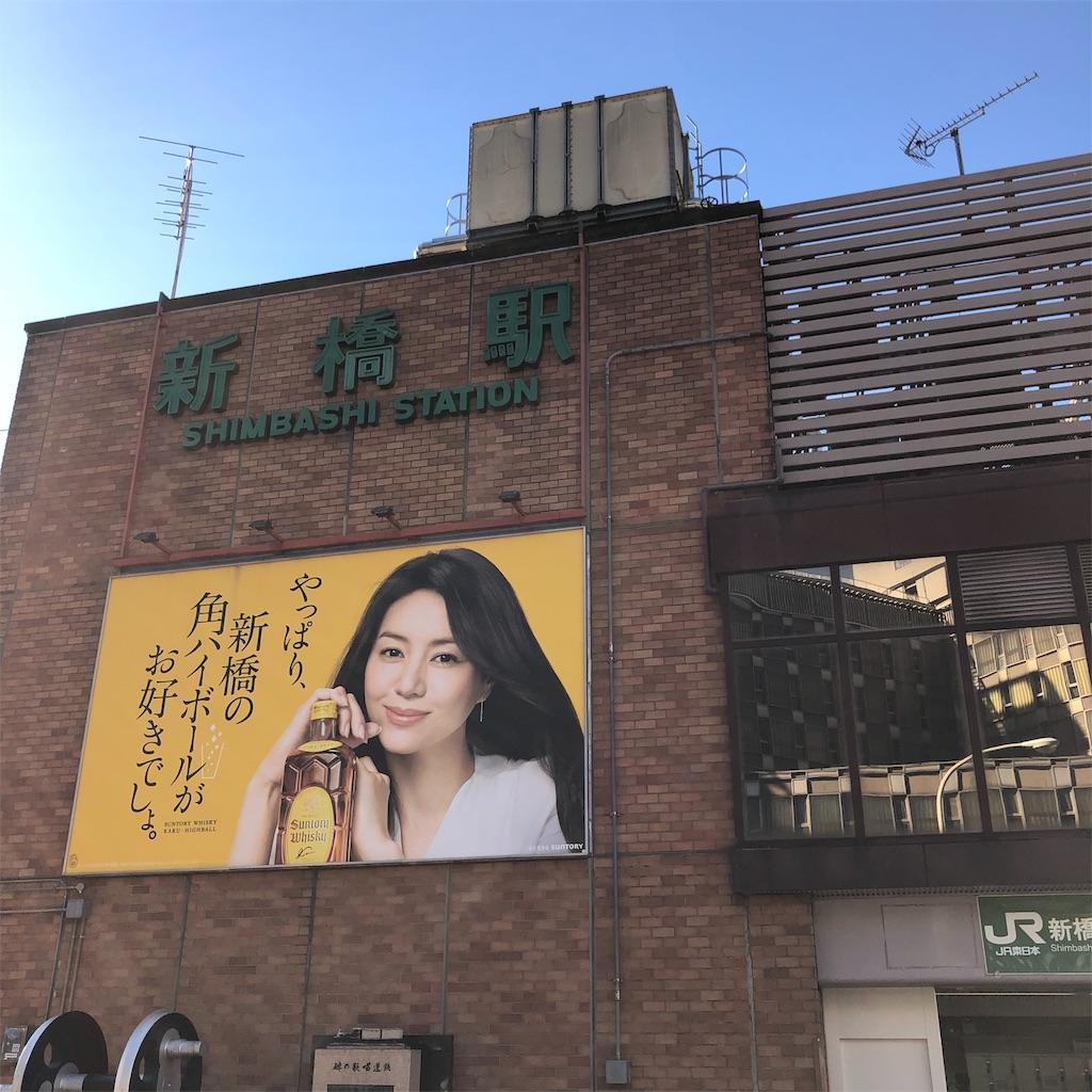 f:id:yuakuma:20190104233345j:image
