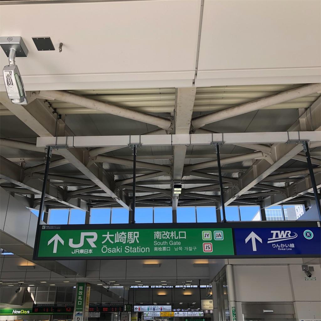 f:id:yuakuma:20190104233511j:image