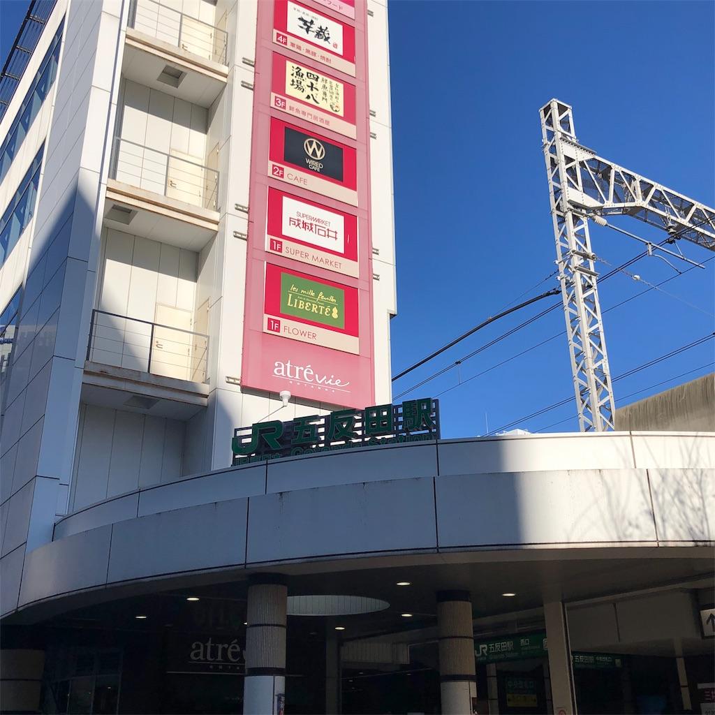 f:id:yuakuma:20190104233533j:image