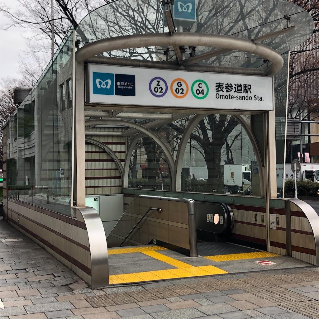f:id:yuakuma:20190113210417j:image