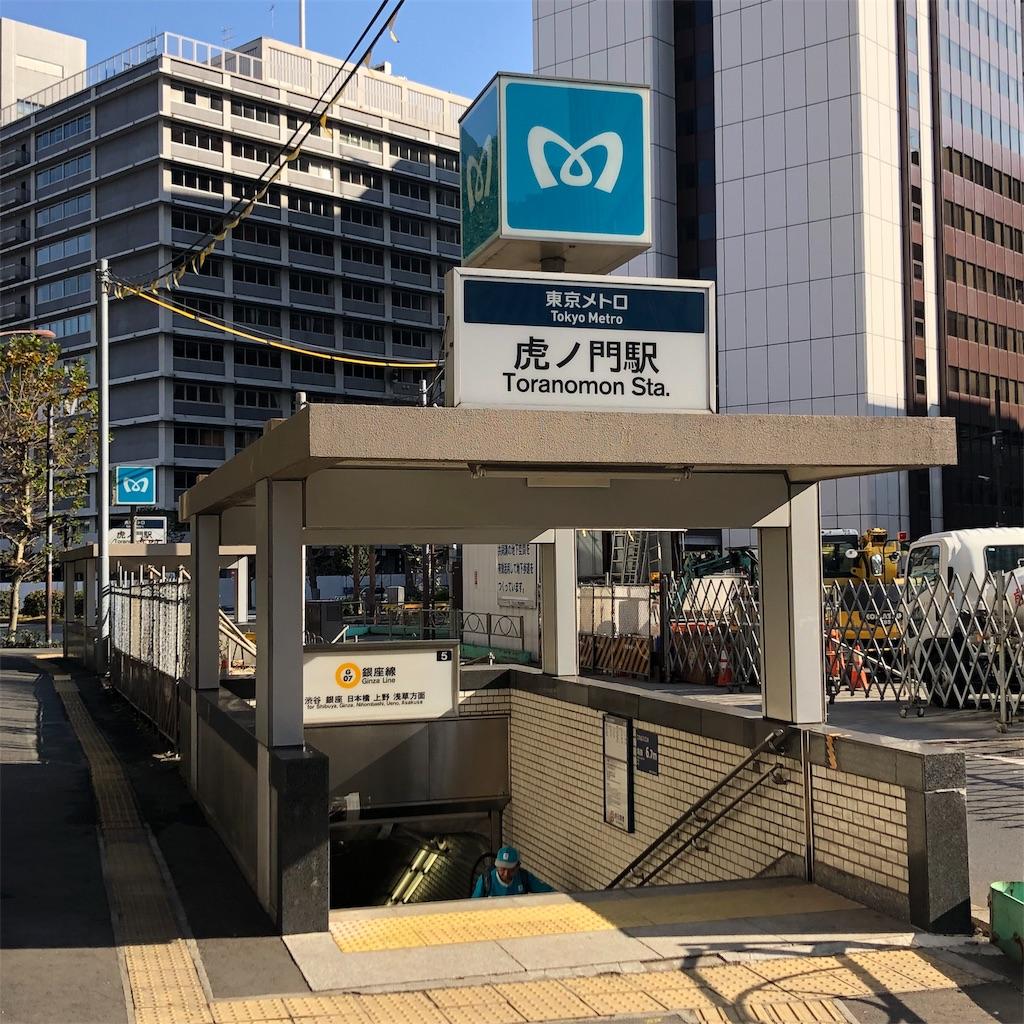 f:id:yuakuma:20190113214504j:image