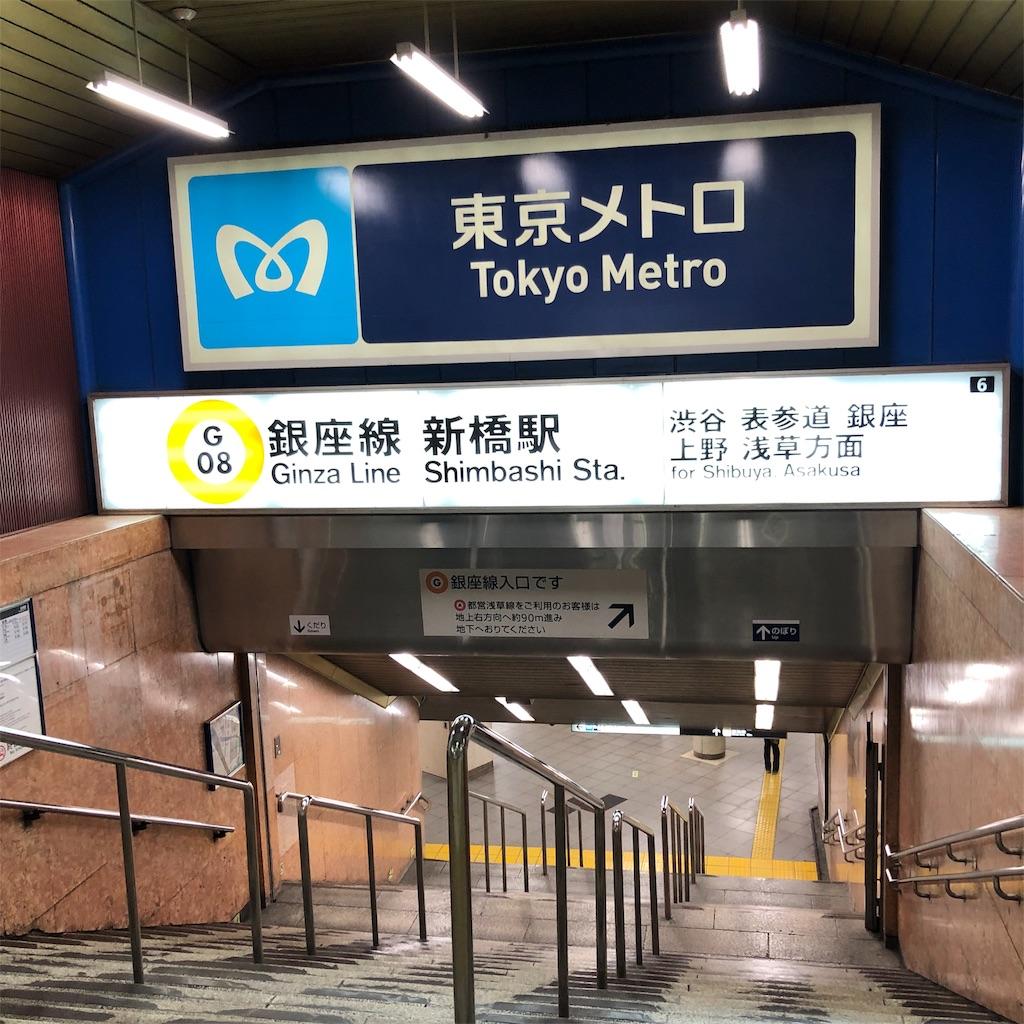 f:id:yuakuma:20190113214538j:image