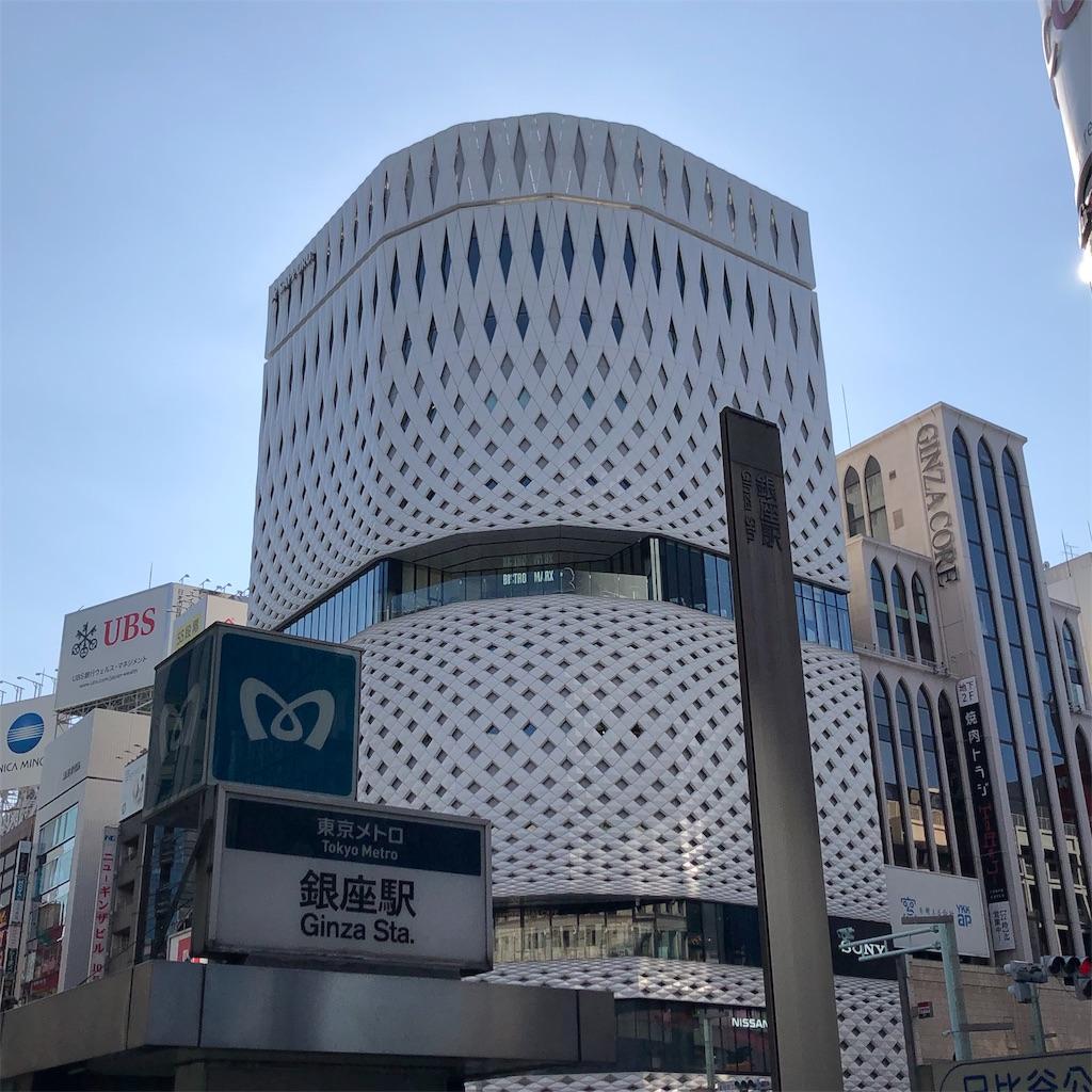 f:id:yuakuma:20190113214636j:image