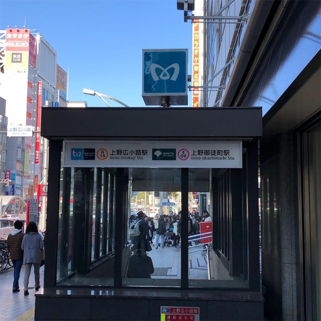 f:id:yuakuma:20190113215142j:image