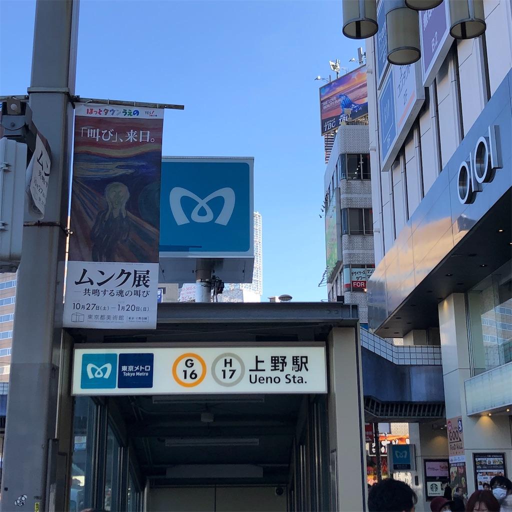 f:id:yuakuma:20190113215229j:image
