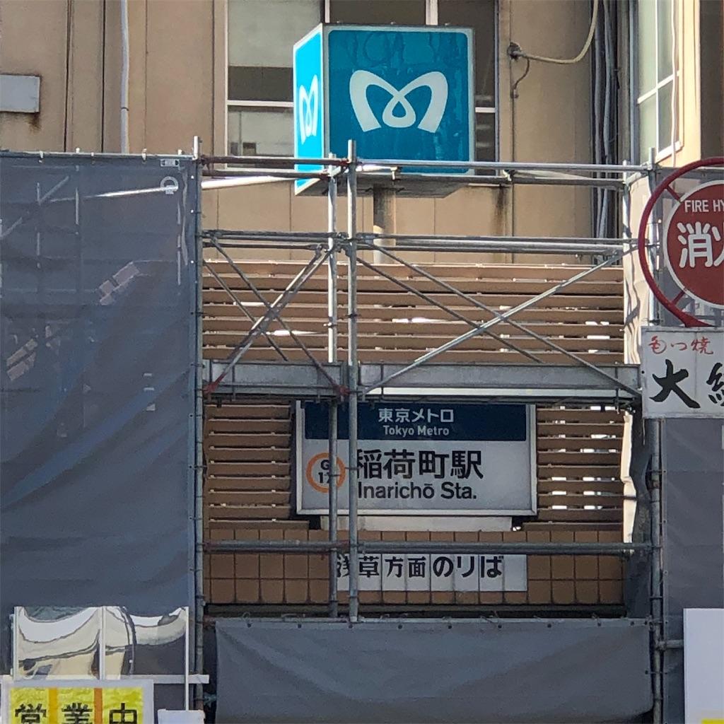 f:id:yuakuma:20190113215349j:image