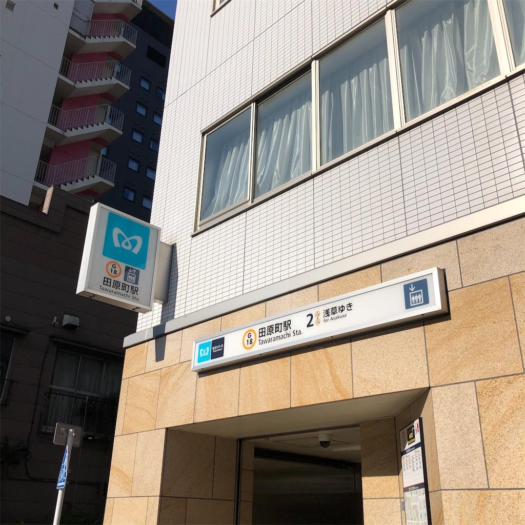 f:id:yuakuma:20190113215430j:image