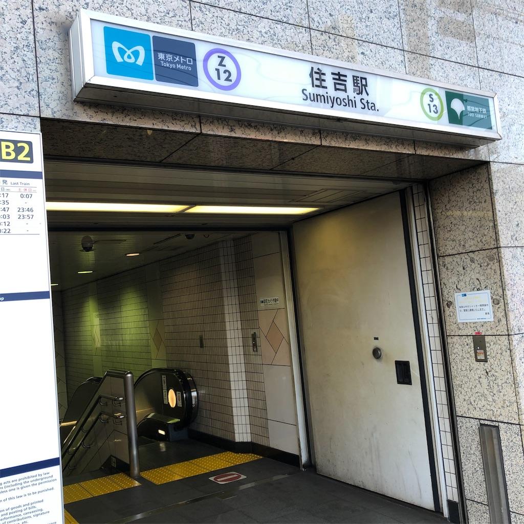 f:id:yuakuma:20190113215857j:image