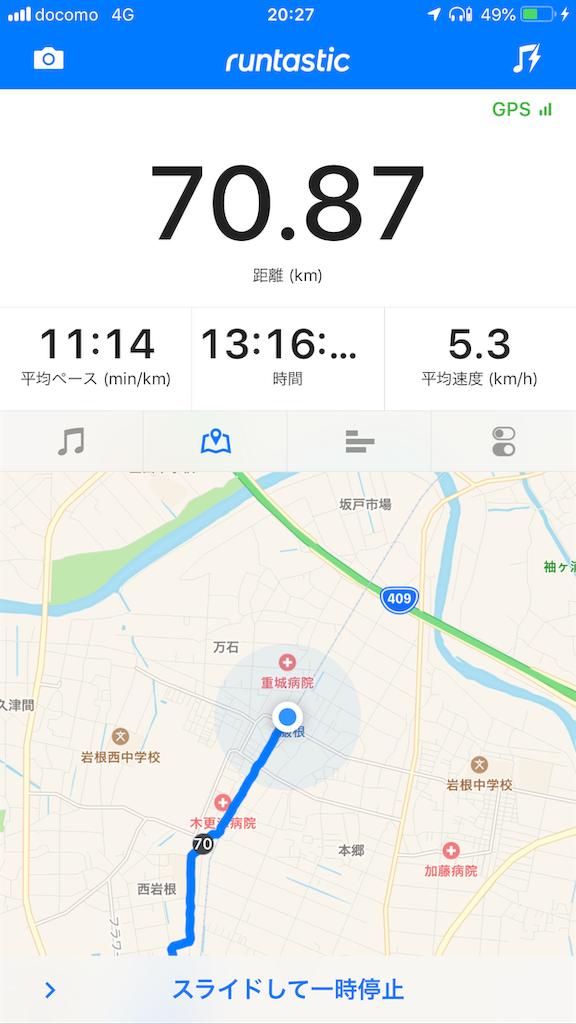 f:id:yuakuma:20190202205410p:image