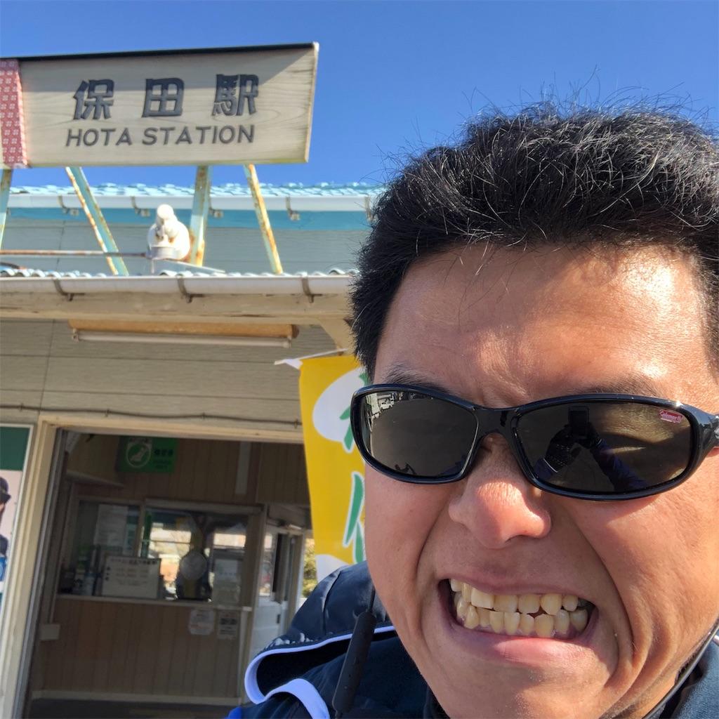 f:id:yuakuma:20190202210200j:image