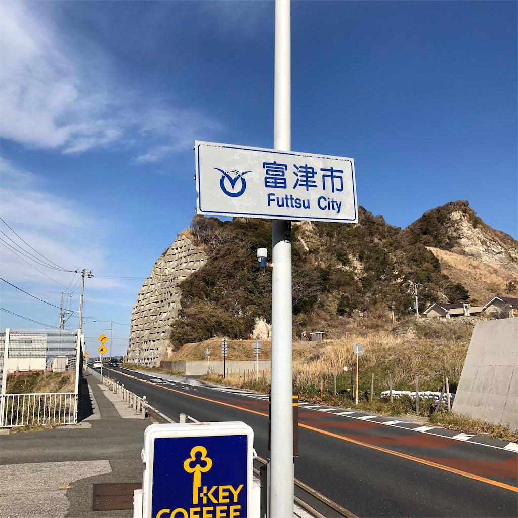 f:id:yuakuma:20190202210300j:image
