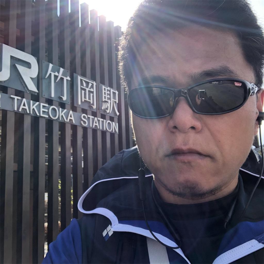 f:id:yuakuma:20190202210513j:image