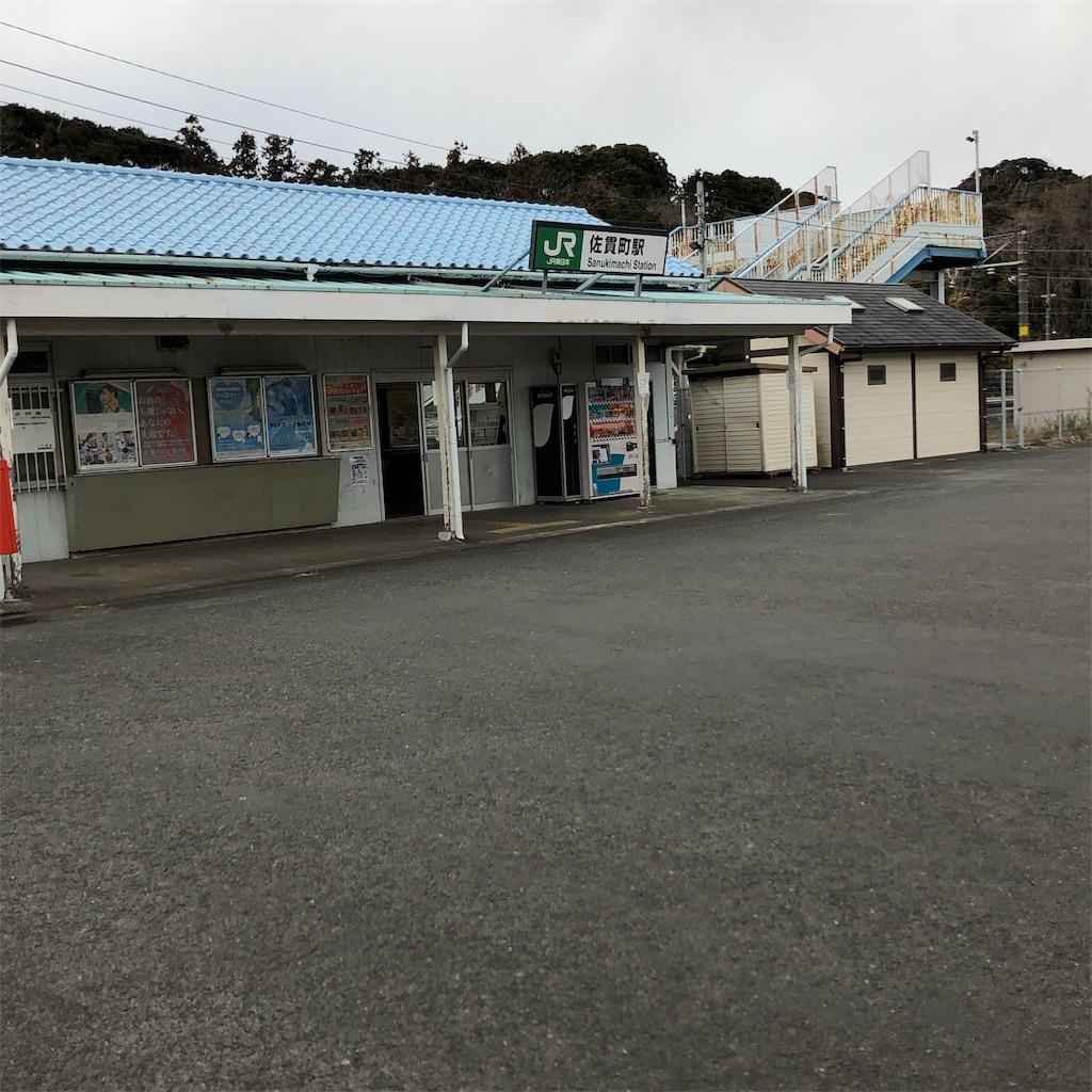 f:id:yuakuma:20190202210737j:image