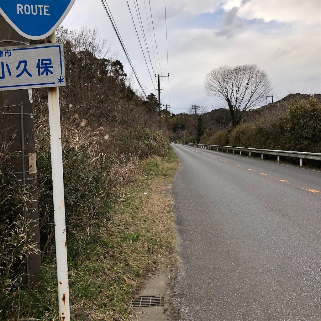 f:id:yuakuma:20190202210807j:image