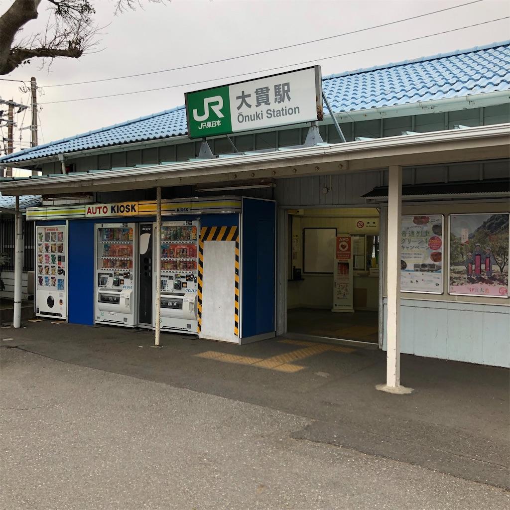 f:id:yuakuma:20190202210930j:image
