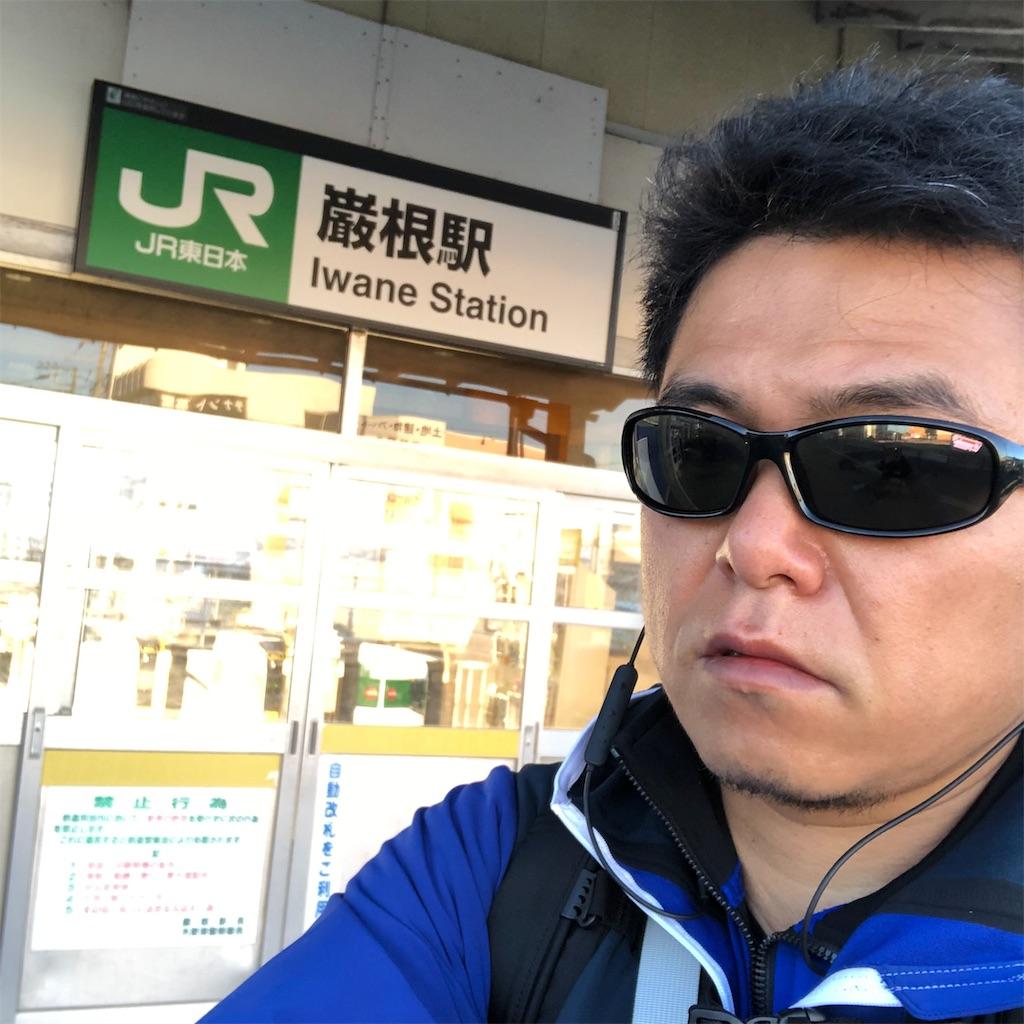 f:id:yuakuma:20190202211526j:image