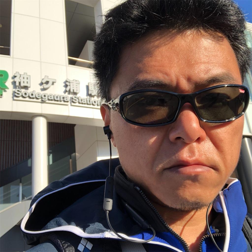 f:id:yuakuma:20190202211552j:image