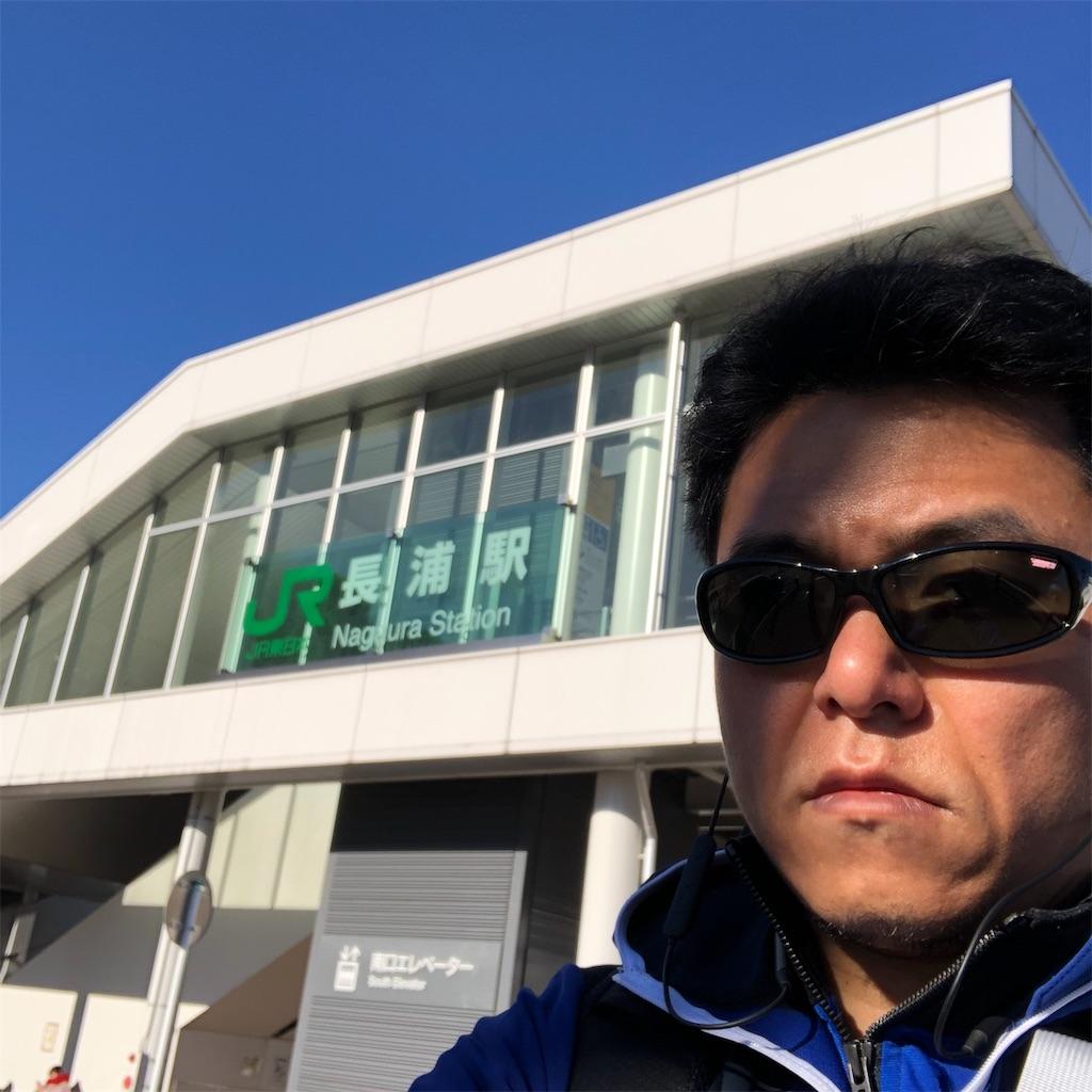 f:id:yuakuma:20190202211618j:image