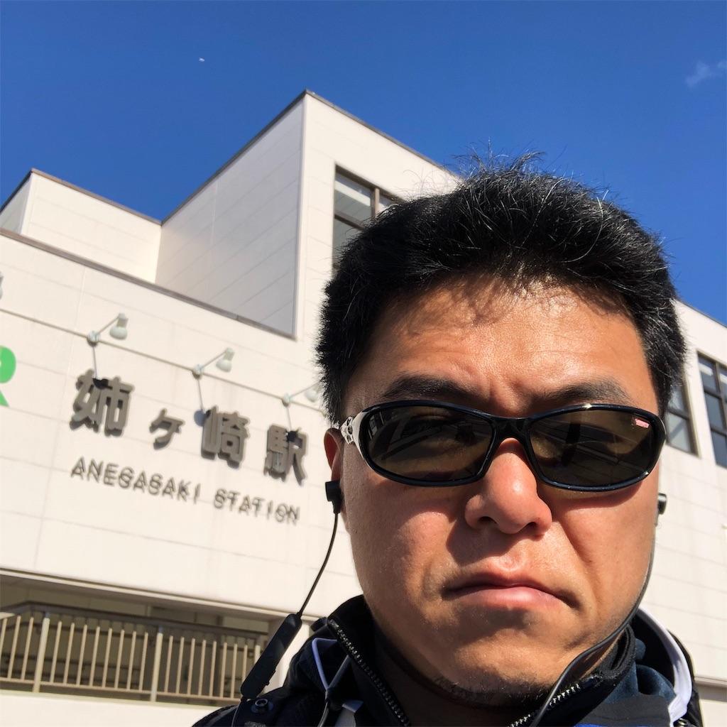 f:id:yuakuma:20190202211648j:image