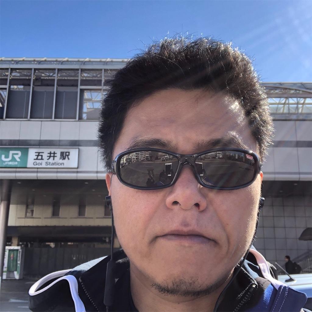 f:id:yuakuma:20190202211748j:image