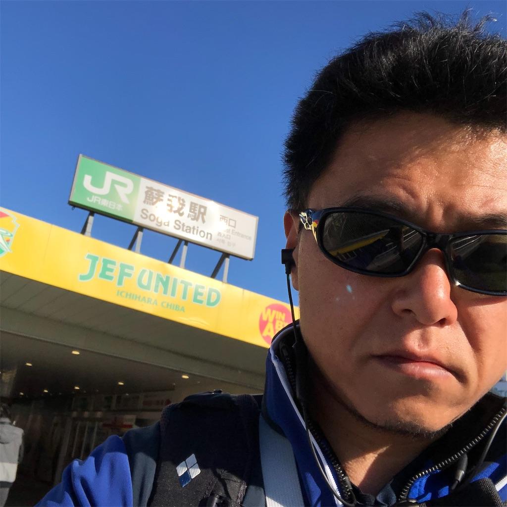 f:id:yuakuma:20190202211938j:image