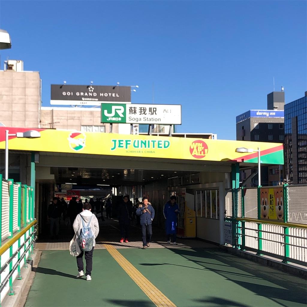 f:id:yuakuma:20190202211942j:image