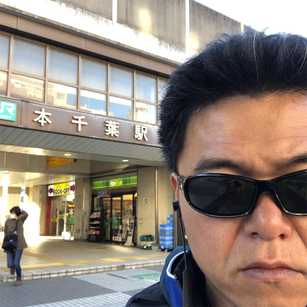 f:id:yuakuma:20190202212001j:image
