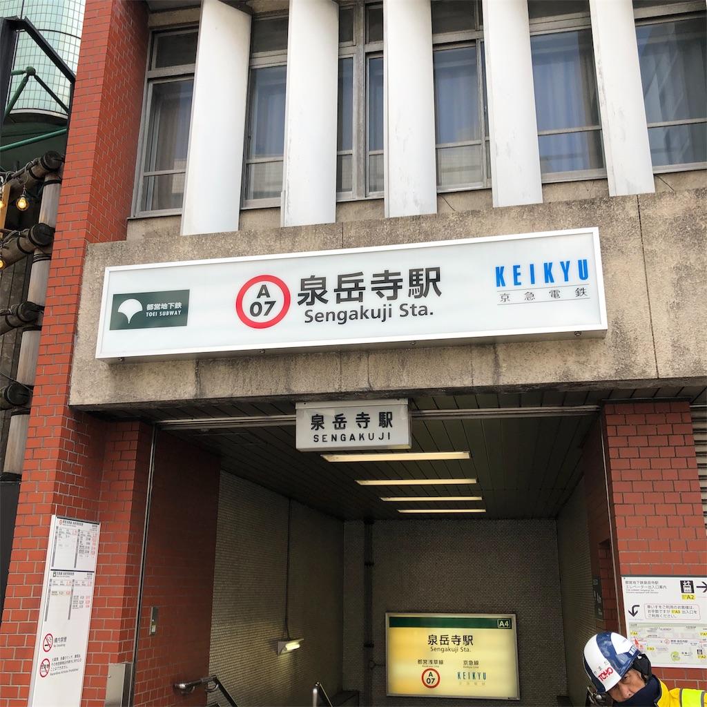 f:id:yuakuma:20190308180649j:image