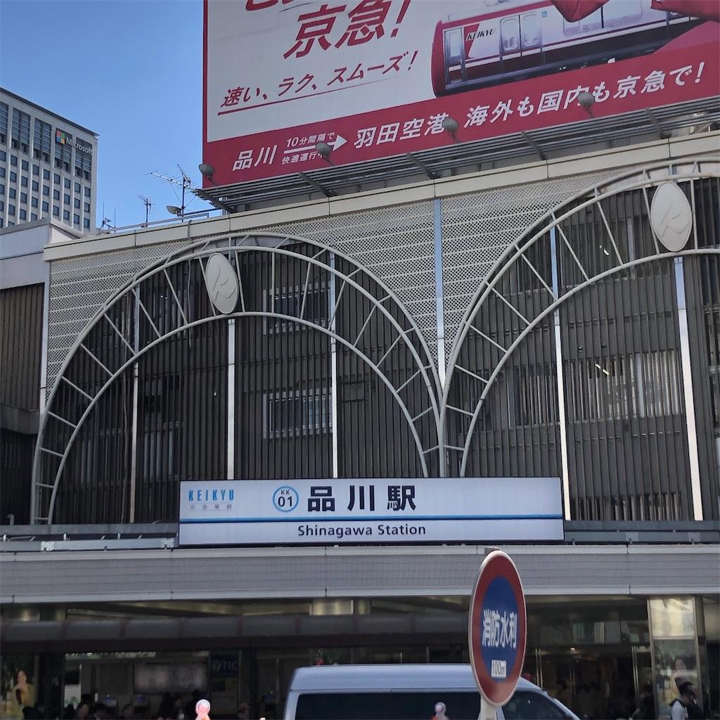 f:id:yuakuma:20190308180739j:image