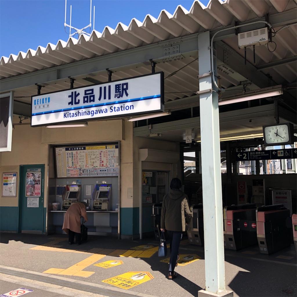 f:id:yuakuma:20190308180759j:image