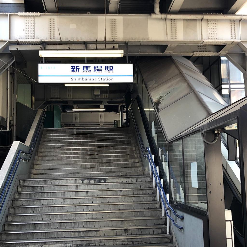 f:id:yuakuma:20190308181042j:image