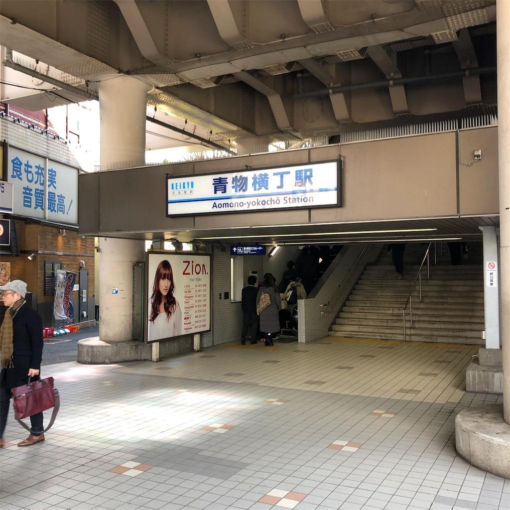 f:id:yuakuma:20190308181316j:image