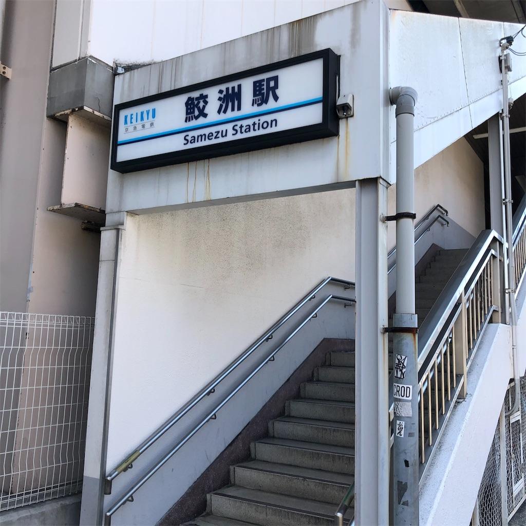 f:id:yuakuma:20190308181357j:image