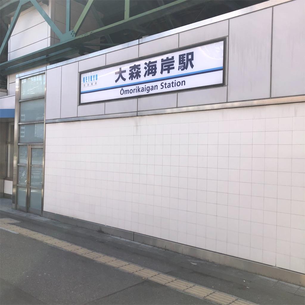f:id:yuakuma:20190308191046j:image