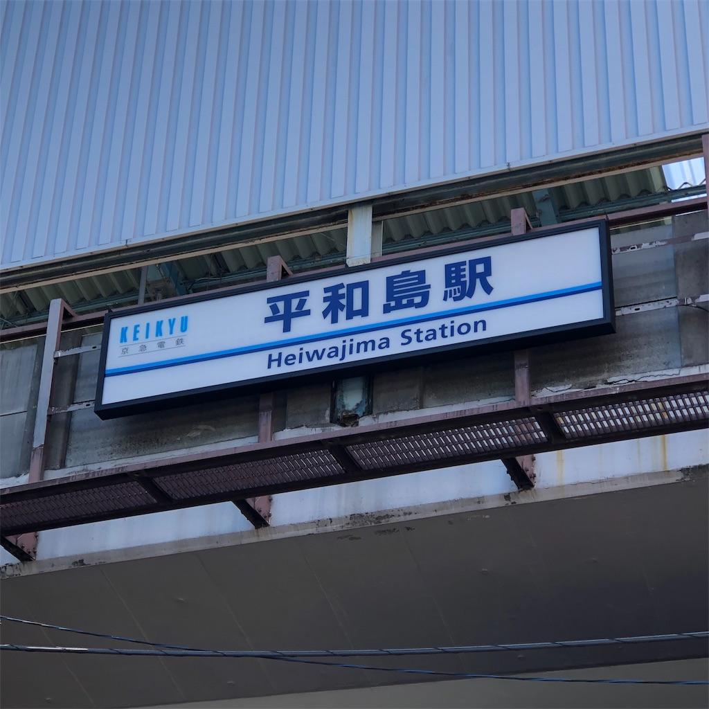 f:id:yuakuma:20190308191100j:image