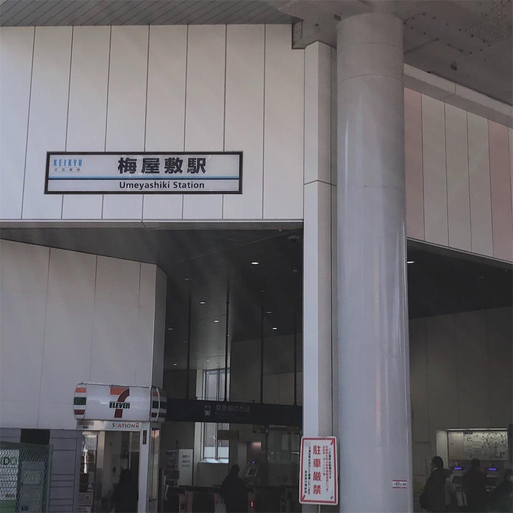 f:id:yuakuma:20190308191132j:image