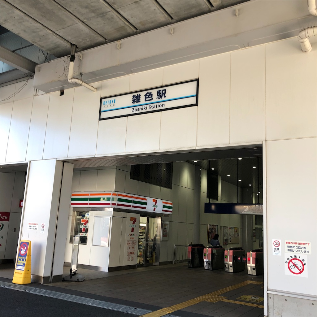 f:id:yuakuma:20190308191207j:image