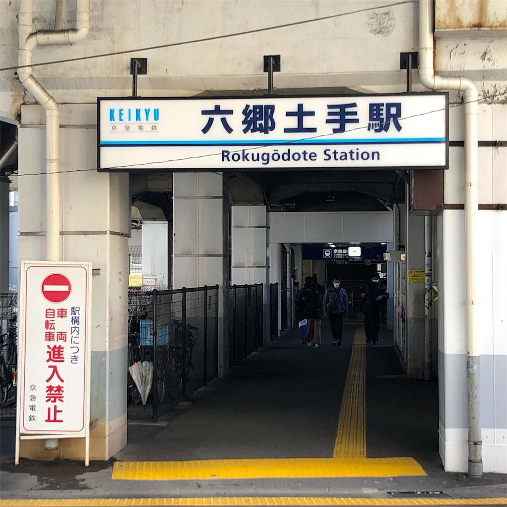 f:id:yuakuma:20190308191221j:image