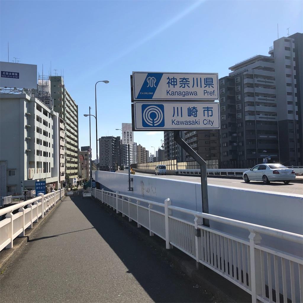 f:id:yuakuma:20190308191256j:image