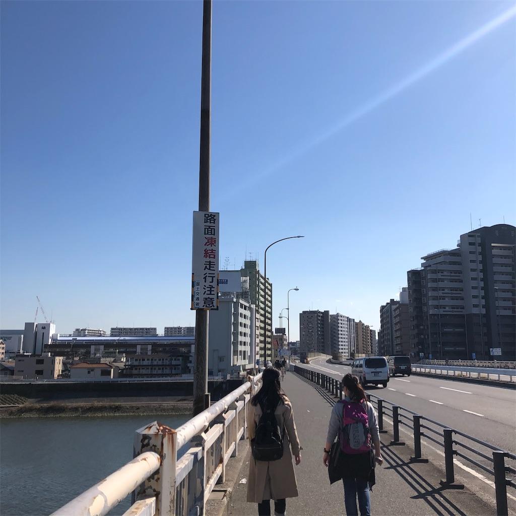 f:id:yuakuma:20190308191259j:image