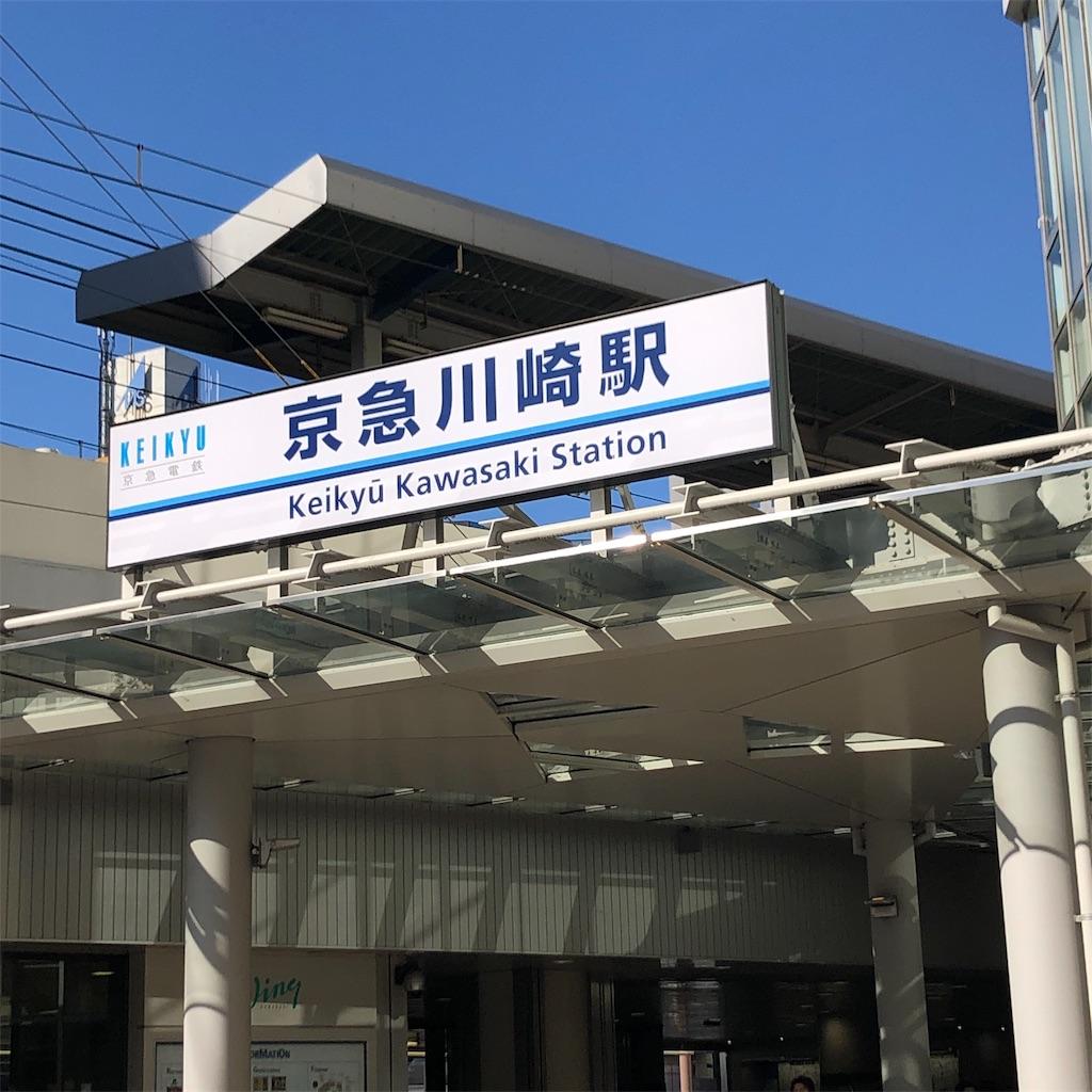 f:id:yuakuma:20190308191449j:image
