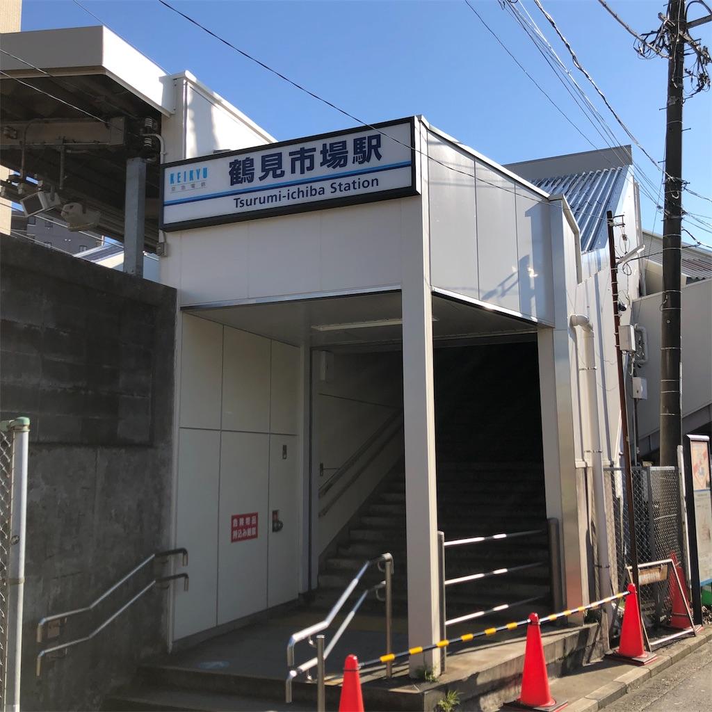 f:id:yuakuma:20190308191634j:image