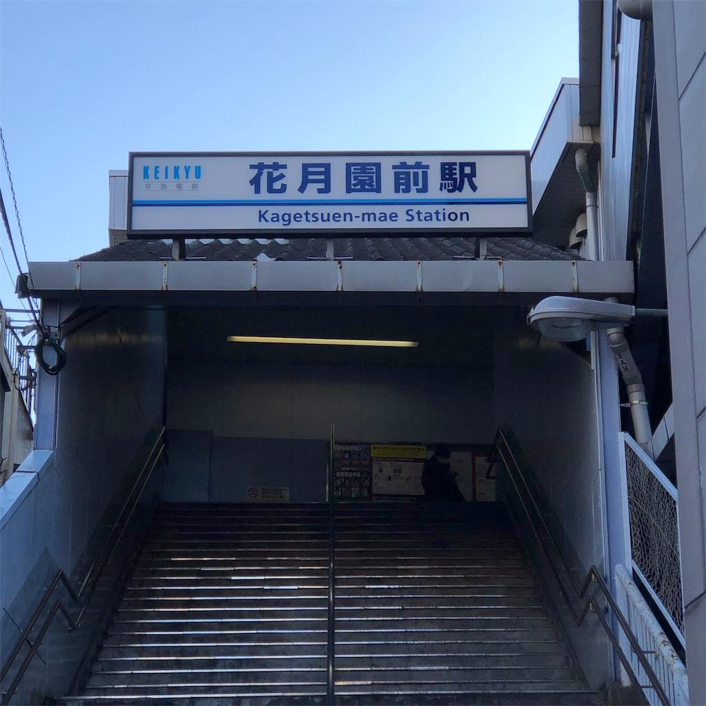 f:id:yuakuma:20190308191708j:image