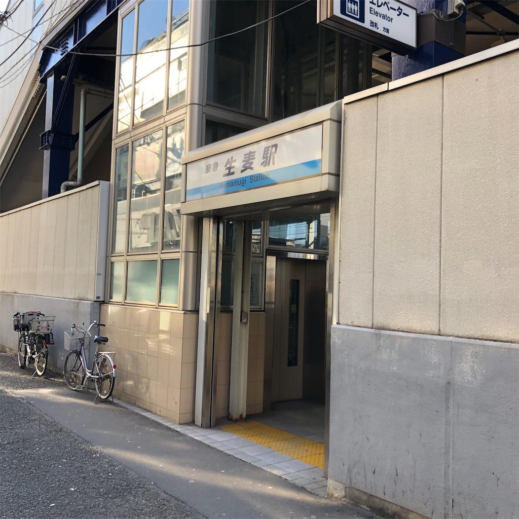 f:id:yuakuma:20190308191733j:image