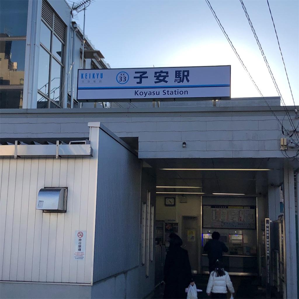 f:id:yuakuma:20190308191817j:image