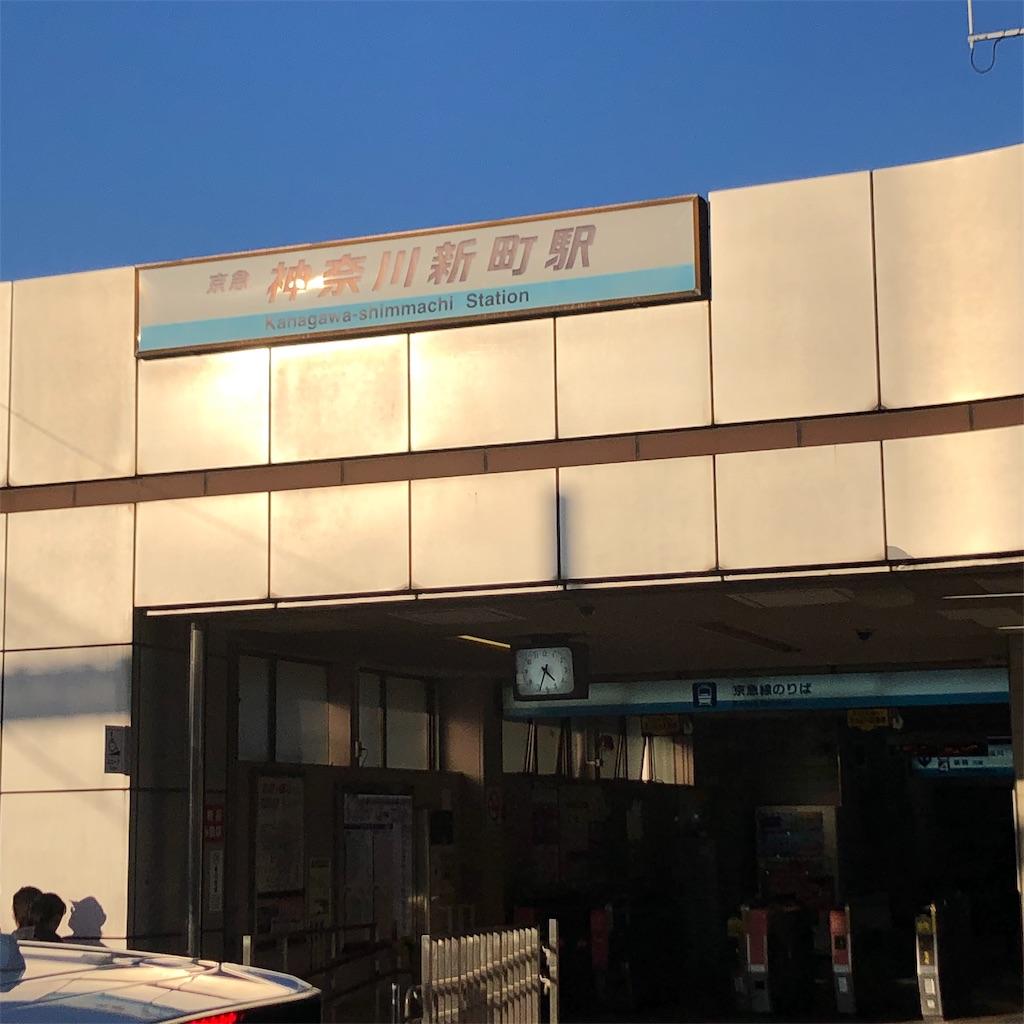 f:id:yuakuma:20190308191834j:image