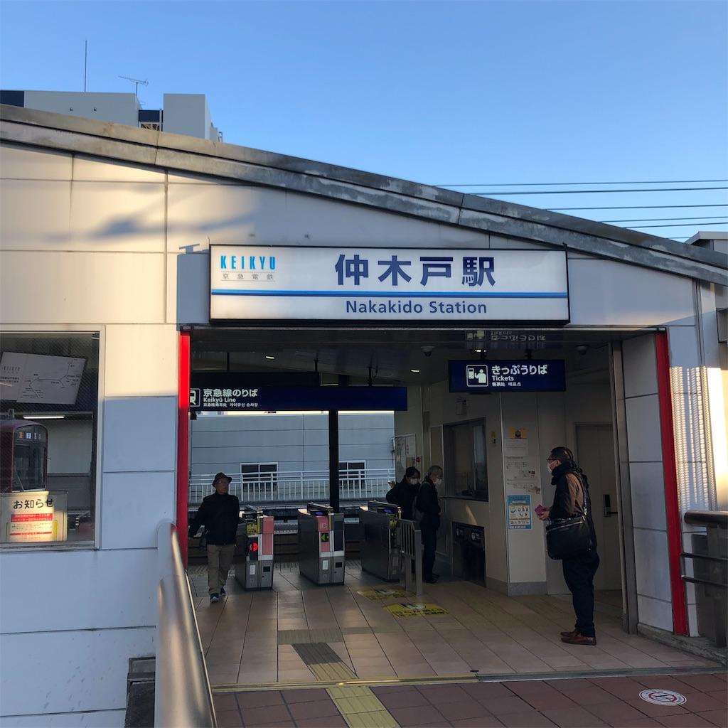 f:id:yuakuma:20190308191859j:image