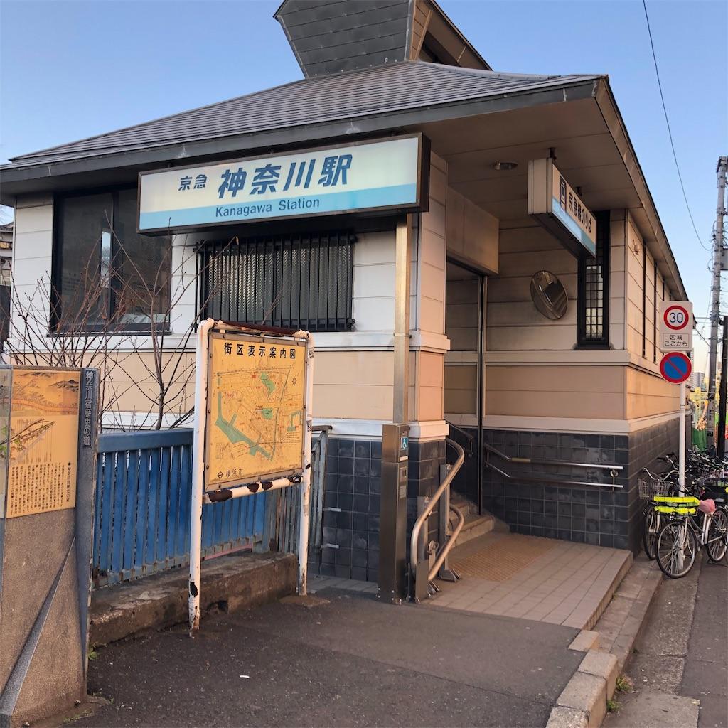 f:id:yuakuma:20190308191918j:image